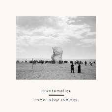 7-Never Stop Running