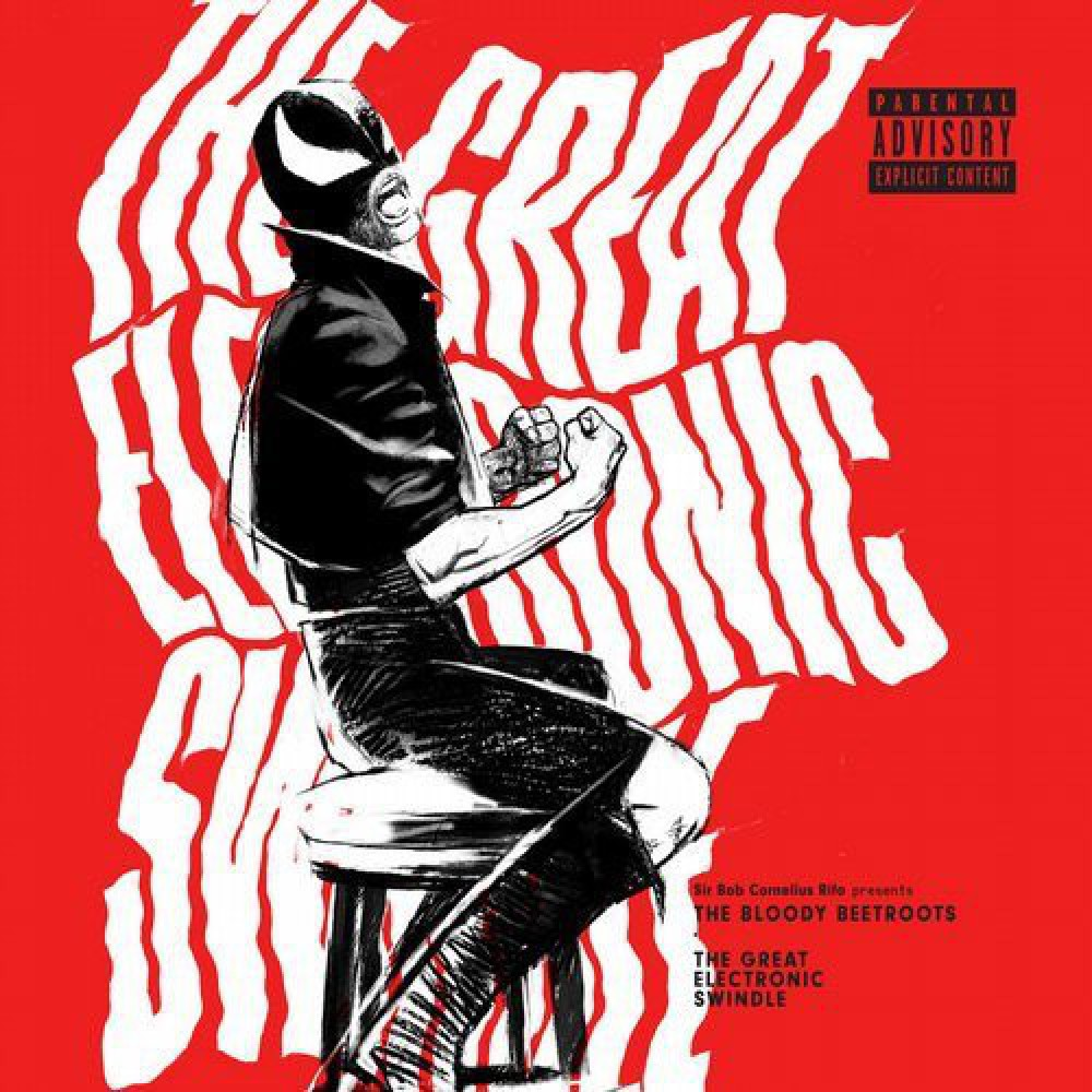 Альбом Great Electronic Swindle