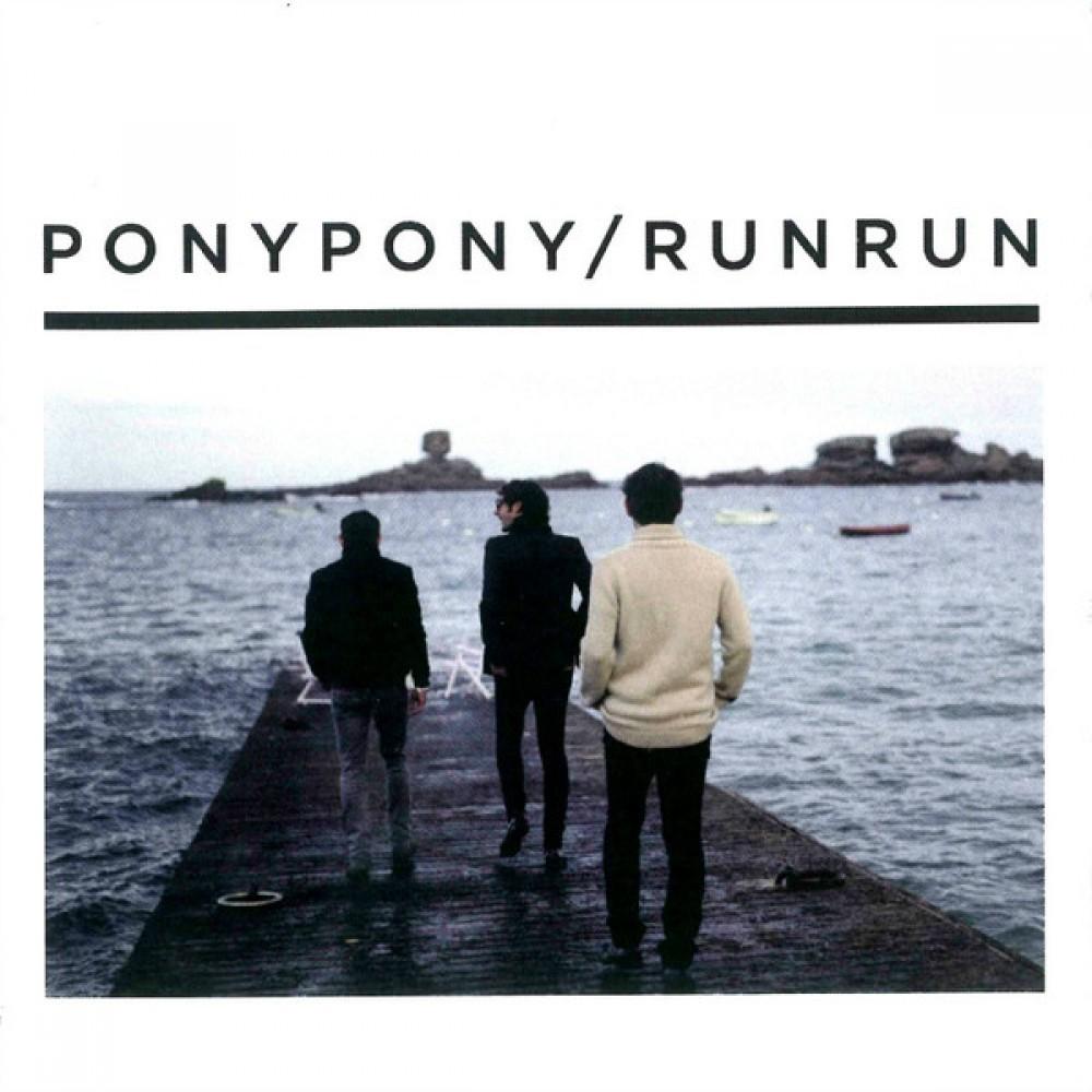 Альбом Pony Pony Run Run