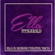 Ella In Nichigeki Theatre