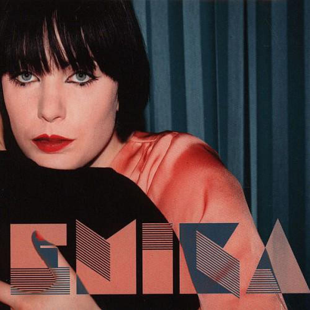 Альбом Emika