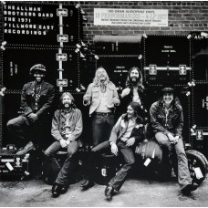 1971 Fillmore East Recordings