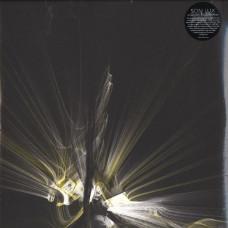 At War With Walls & Mazes (Grey Vinyl)