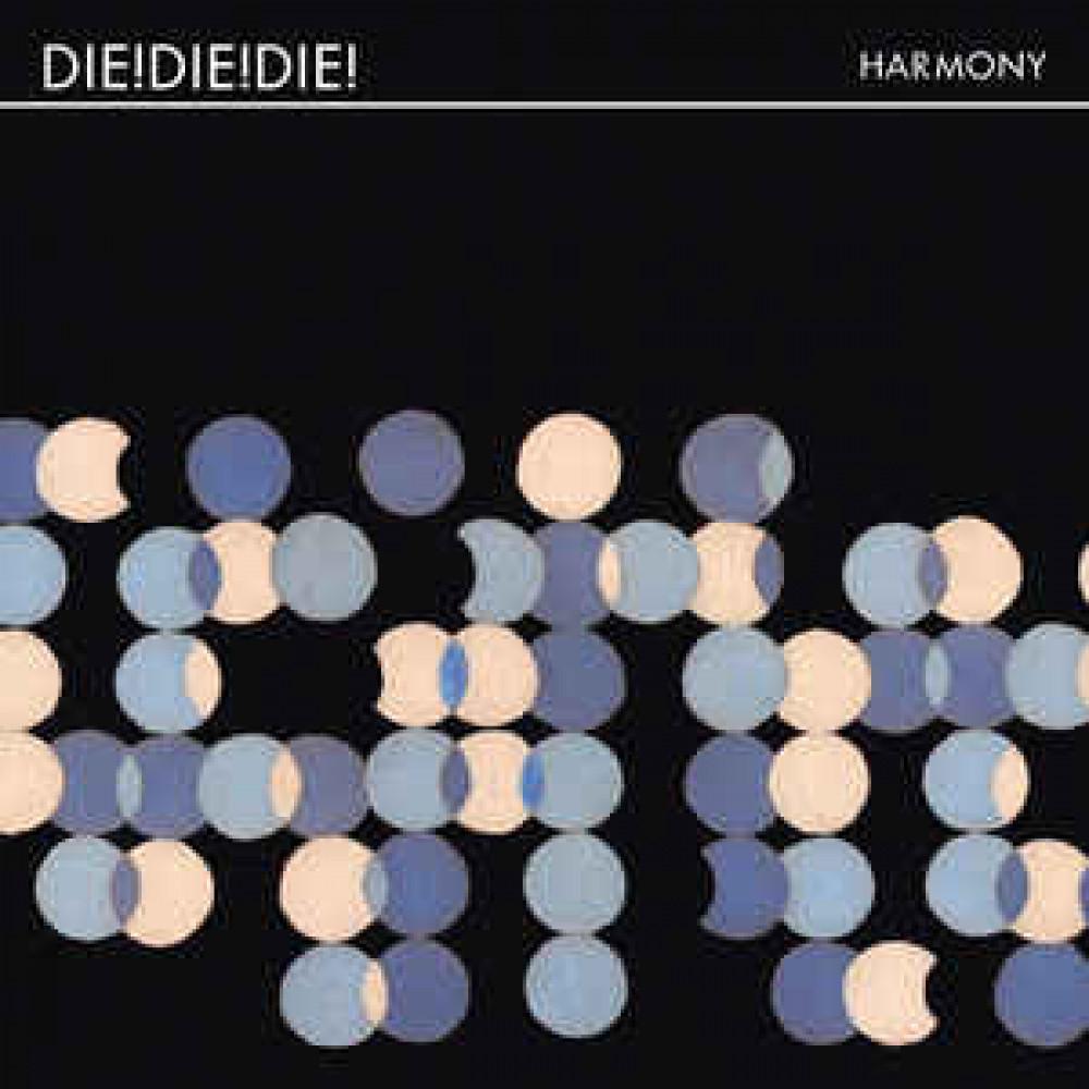 Альбом Harmony