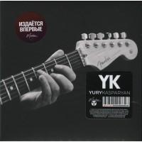 YK (Юрий Каспарян) - YK (Signed)