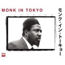 Monk In Tokyo
